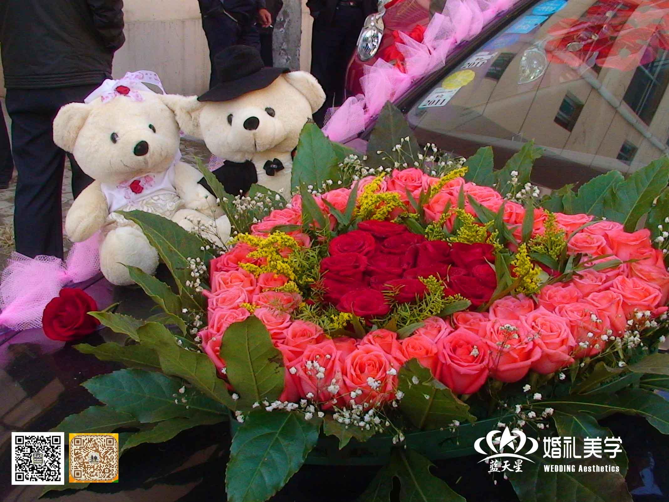 壁纸 花 花束 婚车 鲜花 桌面 2136_1602